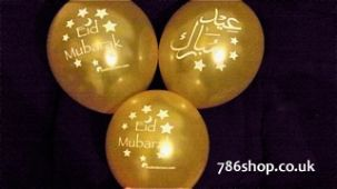 Eid Mubarak balloons ( Multicoloured / Gold & Eid Banners, Bunting ) - Brand NEW